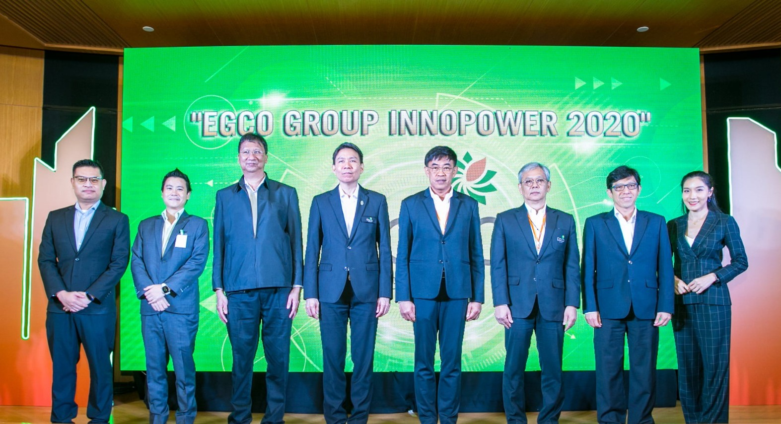 EGCO Group InnoPower 2020