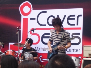 Concert J-Cover